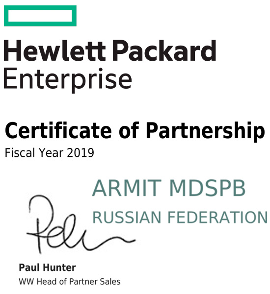 СЕРТИФИКАТ HP-Enterprise-2019