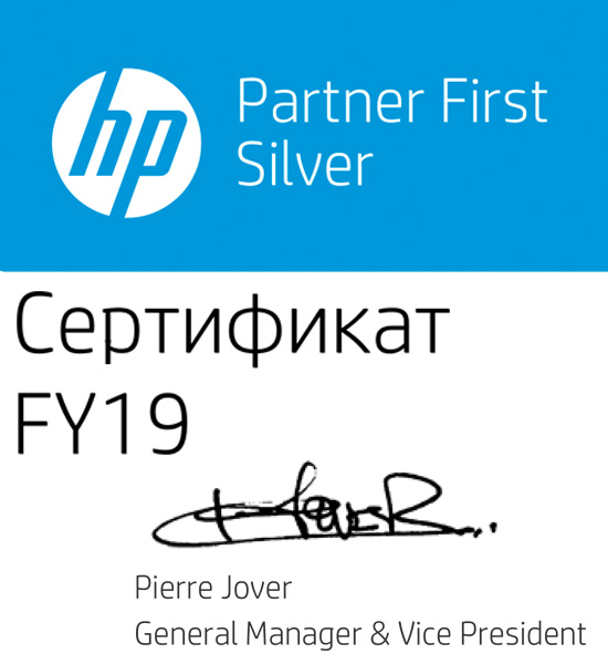 СЕРТИФИКАТ HP Partner First Silver 2019