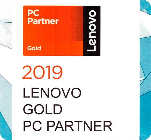 СЕРТИФИКАТ LENOVO GOLD PC PARTNER 2019